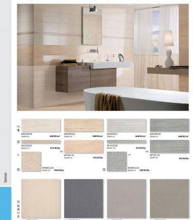 Koupelny_Sota_katalog_2020-40